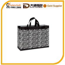Wholesale zebra print shopping bags factory price