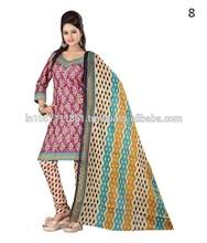 Designer Lace Cotton Salwar Kameez At Low Price