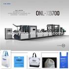 Polypropylene spunbond non woven bag making machine