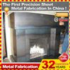 Kindle Outdoor gas stainless fireplace-ferro front customized