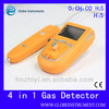 PGas-41 H2S Gas Testing Instrument automotive emission exhaust gas analyzer 4gas motion sensor