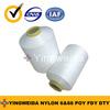product sample underwear nylon yarn