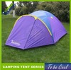 Hiking camping tent Four season camping tent mountain camping tent 2015 KT2021