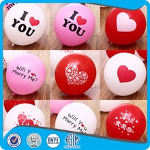 Hot Sale custom printed wedding party house decoration latex balloon