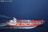 sea/ocean freight shipping rates from Qingdao/Ningbo/Shenzhen/Shanghai/Guangzhou to VENEZUELA----Yuki