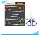 Colorful office scissors handle plastic cover