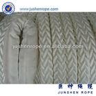 Alibaba china new coming mooring pp polypropylene rope