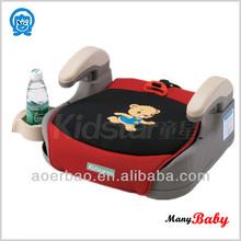 2015 Hotsalling comfortable safe Child Booster Car Seat/car seat cushion supplier