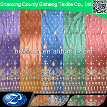China manufacturer companies looking for agents in africa african georges silk fabric