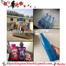 Pouch water packing machine/ pure water bag filling machine/ice Bang Bang packing machine