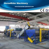 HDPE rigid plastic recycling machine/HDPE film recycling washing line/PE film washing machine