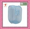 folding mesh laundry basket