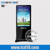 55 inch 1920x1080 resolution touch screen kiosk monitor(MAD-550C)