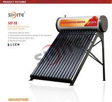 Stainless Steel Integrative Pressured Homemade Solar Water Heater Bracket