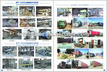 laminate machine cold press/cold press woodworking machine/plywood cold press machine