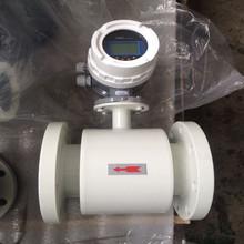 Digital GPRS Electronic Sea Water FlowMeter
