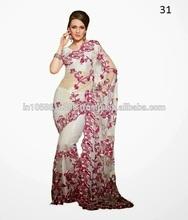 Designer Net Saree For Wedding Party