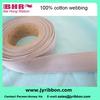 1.25 cotton webbing