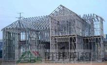Prefab Apartment Building