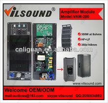 VAM-150 250W speaker power amplifier module/power amplifier module/d class audio amplifier module