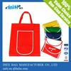 Colorful foldable shopping bag Promotional shopping bag Foldable shopping bag