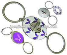 2014 fashion double metal key chain