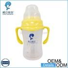 high quaility heat resistant glass baby bottles wholesale