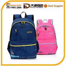 high quality nylon girl schoool bag wholesale used school bags different models school bags
