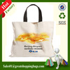 2014 hot selling eco friendly washable fashion canvas bag,canvas tote bag,canvas shopping bag