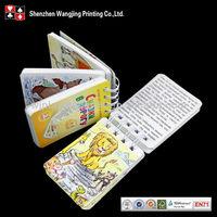 Wangjing intellectual board game for children, board game for kids