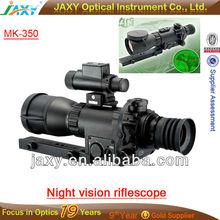 Gen1 riflescope night vision , night vision monocular,two-in-one night vision riflescope