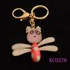 Promotional Gift Custom Plush Keychain Cute Animal