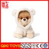 Christmas hot sale animal cute baby stuffed white sitting plush lovely dog toys for kids