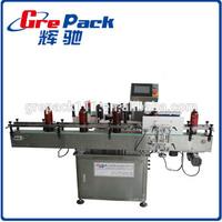 round fabric softener bottle labeling machine