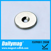 Rare Earth Ring Magnet For Motor Used Sintered NdFeB Radial Ring Magnets
