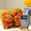 New style electric Commercial used deep fried chicken fryer machine