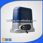 Soft Start Smart Sliding Door Operator motor slide door