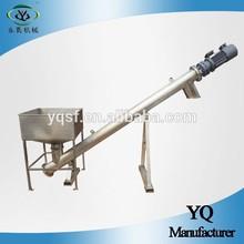YongQing flexible cement screw conveyor price,small auger screw conveyor system for grain