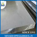 L'industrie aérospatiale baodi fabricants de porcelaine meilleur prix 7075 plaques d'aluminium