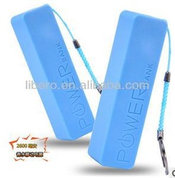Key ring perfume Power bank 2600mAh 18650 Power Bank powerbank 2600 mah bateria External Backup Battery For iPhone 4S 5 5s