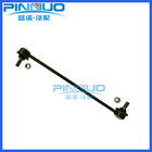 Good quality Suspension Stabilizer Bar Link for RANGE ROVER FRONT LOWER CONTROL ARM BALL JOINT OE#LR030047