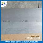 BAODI China 7075 T6 T651 aluminum alloy sheet