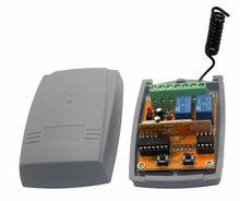 universal high safety receiver YET402PC-V2.0