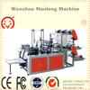 small energy firmly plastic bag sealing making machine