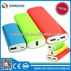 Universal Dual USB 12000mah Portable Power Bank Station 12000 mah