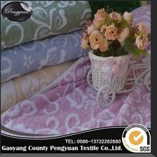 bamboo cotton jacquard flower bath towel / towel blanket wholesale