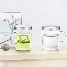 Hot Sale! SAMADOYO Heat-resisting High Borosilicate Glass Tea Infuser Cup Factory