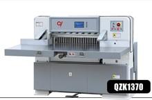 QZX1370 hydraulic pressure guillotine sheet paper