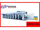 Rotogravure Press Printing Machine For Bopp,PET,PVC Shrink Film