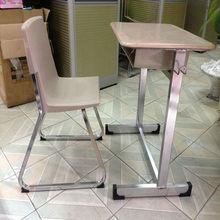 Modern electroplating student desk for school